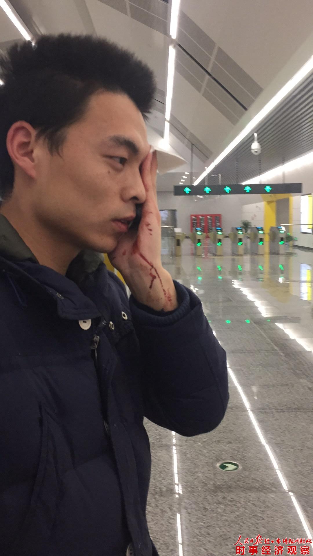 快讯:重庆轻轨环线海峡路至南湖站发生事故 有乘客受伤送医