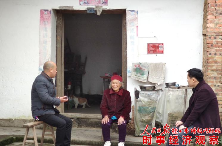 威远县连界镇中心学校开展扶贫走访慰问活动