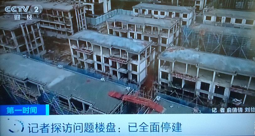 义乌千万豪宅西江雅苑因严重质量问题遭央视曝光 传将退房企业回复