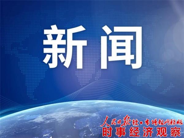 重庆新冠疫情防疫办公室:来渝(返渝)人员一律隔离观察14天