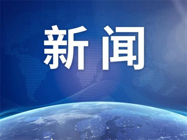湖北省科技厅:已筛选出三种治疗药物 能有效抑制新型冠状病毒的复制